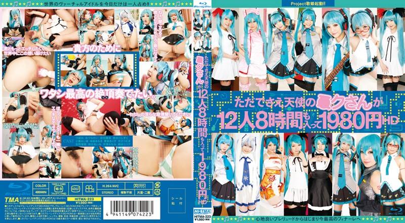 [HITMA-223-HD] Miku Is Such An Angel -There's 8 Hours And 12 Of Her In Here