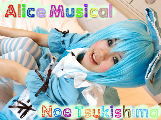 Alice Musical