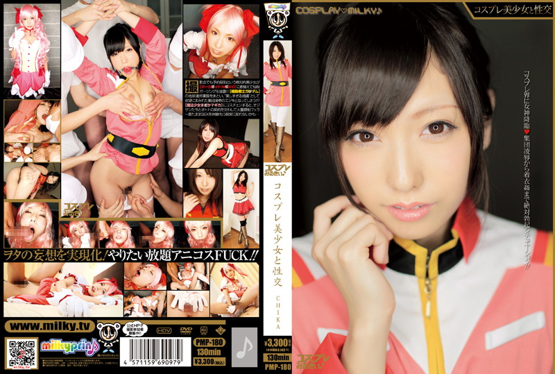 PMP-180 Watch Cosplay Girls & Sex CHIKA