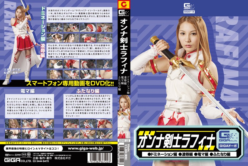 GDSC-22 Woman Swordsman Rafina