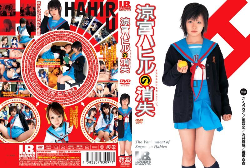 IBW-046 The Disappearance of Hahiru Suzumiya