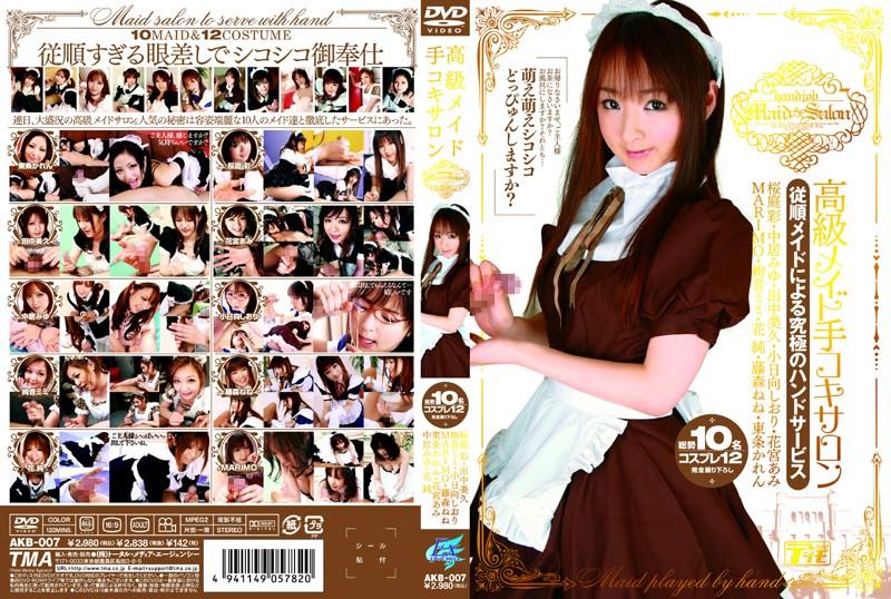 AKB-007 High Class Maid Handjob Salon