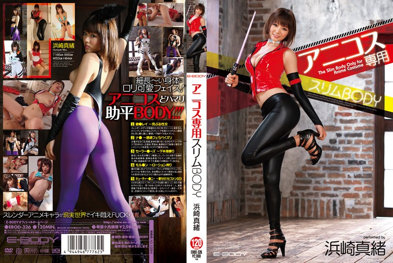 EBOD-326 Slim Girls in Anime Costumes Mao Hamasaki