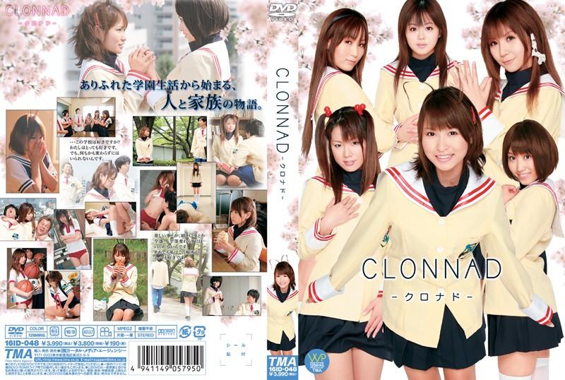 16ID-048 CLONNAD