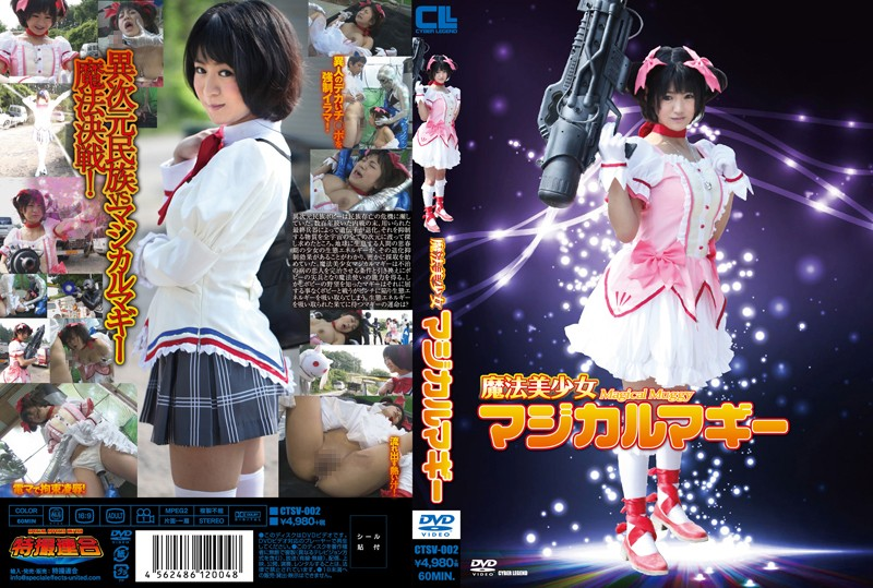 CTSV-002 Magical Beautiful Girl - Magical Maggie Rame Mo
