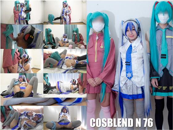 COSBLEND N 76