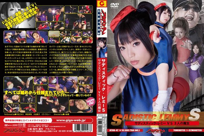 ATHB-47 Sadistic Remy S: Sadistic Remy vs. 3 Bitches - Sayuri Ichimatsu