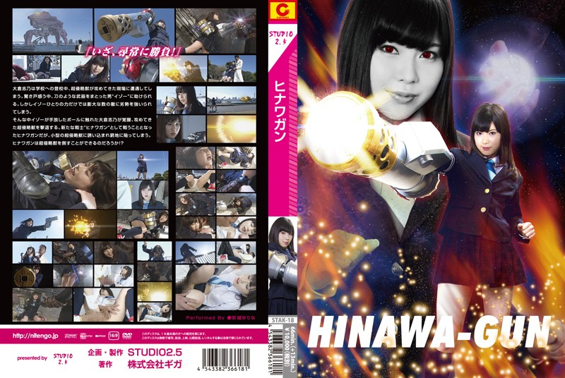STAK-18 Hinawa-Gun