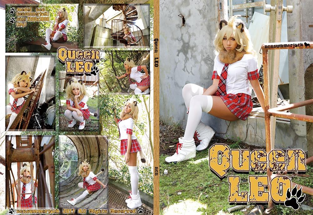 Queen LEO