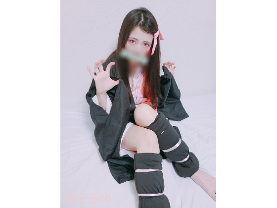 【ゆららch】鬼○の刃 禰○子 コスプレハメ撮り