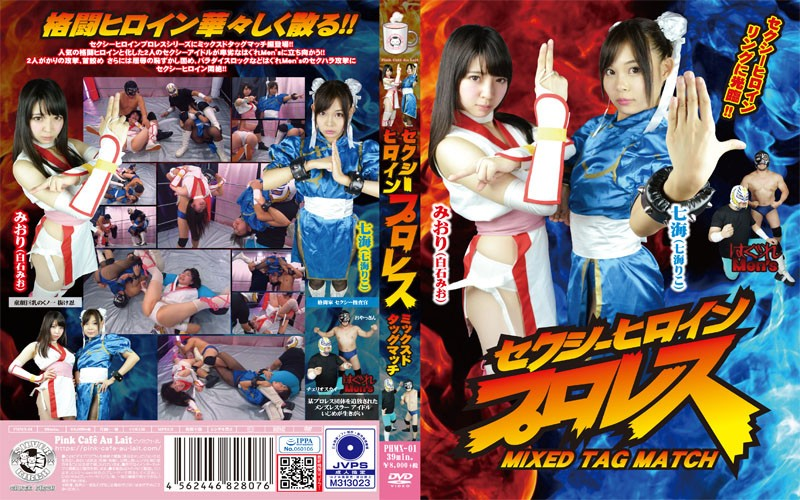 PHMX-01 Sexy Heroine Pro Wrestling MIXED TAG MATCH