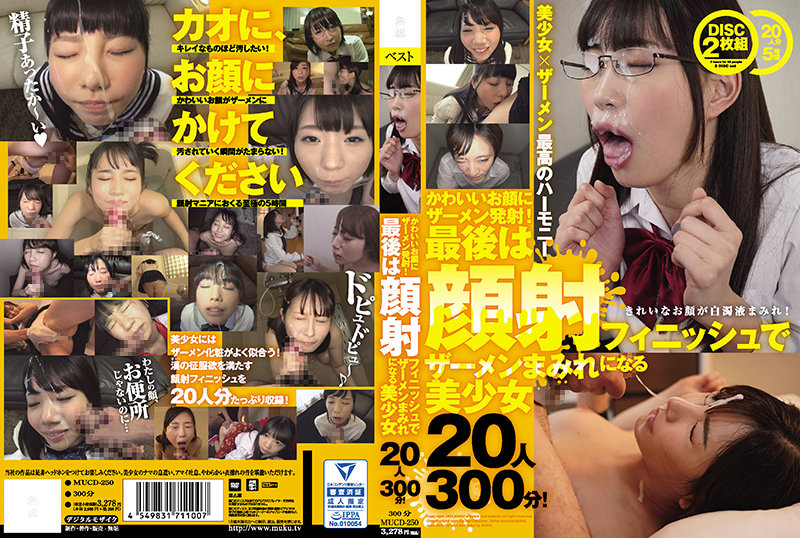 MUCD-250 Shooting Semen Into Her Cute Face! 20 Beautiful Girls End With Cum On Their Faces. 300 Minutes!